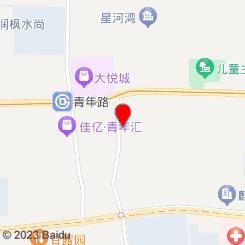 澜庭足道spa养生馆