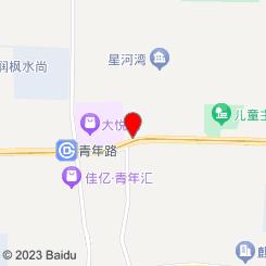 安杰玛SPA会所(朝阳大悦城店)