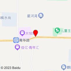 千子莲足道(朝阳大悦城店)