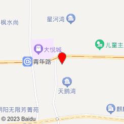 乐天族SPA养生馆(大悦城店)
