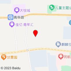 阿罗耶泰式采耳足浴SPA(大悦城店)