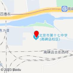沐晏·汤泉
