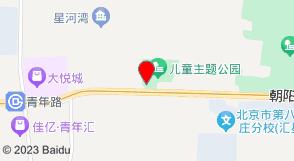 光环新网朝北总部机房(北京市朝阳区四季星河路甲1号光环新网园区)