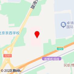 首都医科大学附属北京地坛医院(北京第一传染病医院)