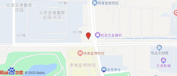 中海安德鲁斯庄园小区地图