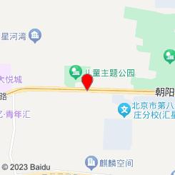 蘭宴花魅·SPA(大悦城店)