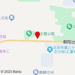 雲汇·影院式SPA生活馆(青年路店)