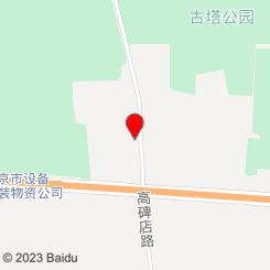 (海淀/朝阳)曼谷风情