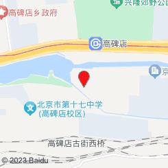 金足堂主题SPA(轻奢概念店)