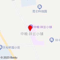 家贵富侨足浴(中粮祥云小镇店)
