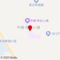致臻良子养生spa(中粮祥云小镇店)