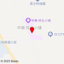 THAI HEALERM&S皇家泰式按摩(祥云小镇店)