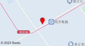 康盛云数据中心(北京亦庄经济技术开发区康定街11号院康盛工业园区30号楼)