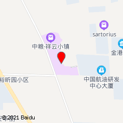 汤泉良子(祥云小镇店)