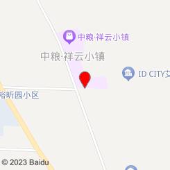 琴香·艾灸经络养生馆