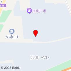 扁鹊匠人(孙河店)
