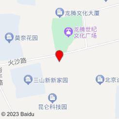 清梦源养生馆