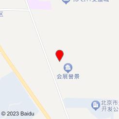 [新国展店]喜辰青舍