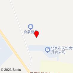 燕莎娱乐会所(男士精致)