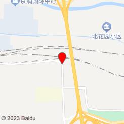 仙乐苑养生spa