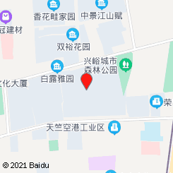 田凤波推拿(后沙峪万科城市花园店)