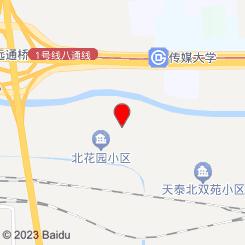 蓝颜港湾SPA会所