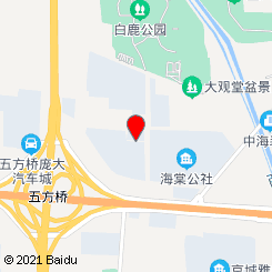 秦宫足道SPA(五方桥王四营店)