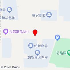 良子健身(东坝店)