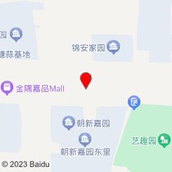 碧丽湖SPA水疗会所(朝阳新城店)