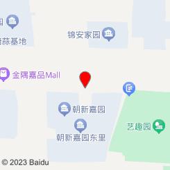 花仙子SPA水疗会所