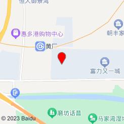 帝港足道会所