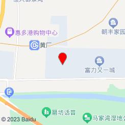 帝港·SPA足道
