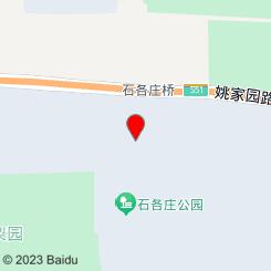 叁仁行休闲养生馆