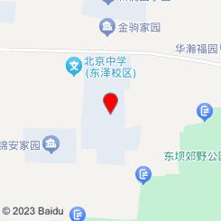 [东坝店]吴派足道馆