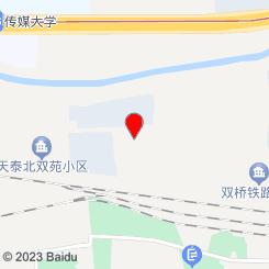 松柏塘足道馆(双桥店)