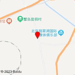 漢湯泉(汉汤泉)