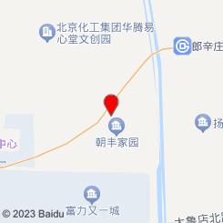 萱康盲人按摩(朝丰家园店)