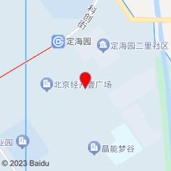 百乐福足道会所