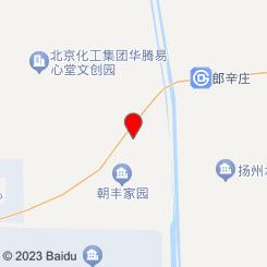 怡香阁足道