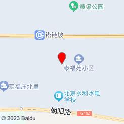祥云SPA会所