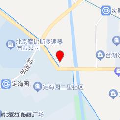 悦水澜庭养生会馆