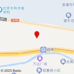赛纳河休闲商务会馆(立水桥店)