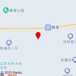 盛源休闲会所(黄渠地铁站店)