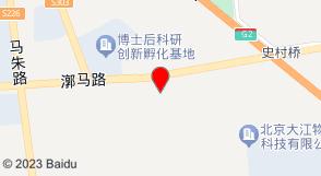 北京马驹桥绿色数据中心(北京市通州区马驹桥镇金桥科技产业基地景盛中街38号院)