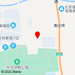 御灸堂古法艾灸(东坝店)