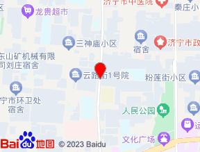点击查看大地图-锦江之星济宁古槐路店预订 市中区古槐路与东门大街