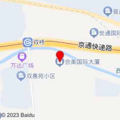杨子足浴轩SPA养生会馆