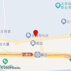 唐玺SPA会馆(管庄店)