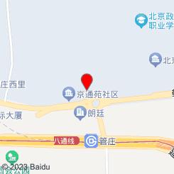 杰仪轩养生会馆