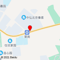 络益堂(像素店)